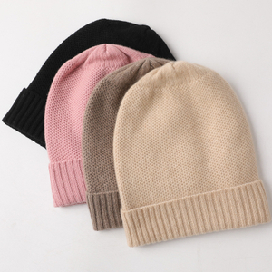 Ladies Slouchy Cashmere Beanie